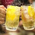 ☆HAPPYHOUR!☆19時まで!ビール・レモンサワー・ハイボール300円!樽生ワイン380円!サングリア350円!