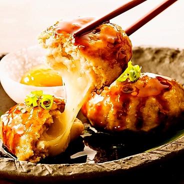くいもの屋 わん JR奈良駅前店のおすすめ料理1