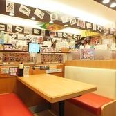 ダイマル水産 飯能店の雰囲気3