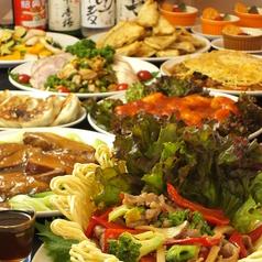昌龍飯店のコース写真