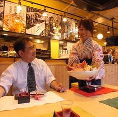 北海道海鮮 にほんいち 西中島店の雰囲気1