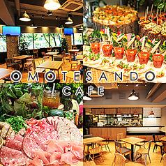 OMOTESANDO CAFE 表参道カフェの写真
