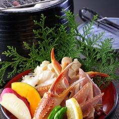 京蟹座 みやこかにざのおすすめ料理1