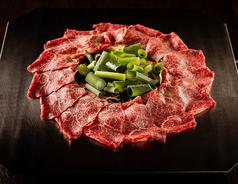 炊き肉 名人 和牛まるの写真