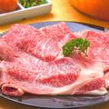 料理メニュー写真黒毛和牛しゃぶしゃぶセット