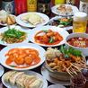 中華料理 大連酒楼のおすすめポイント3
