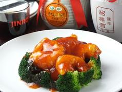 中華料理 高園の写真