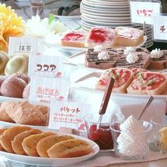 ワンズ カフェ One's Cafe 姫路のおすすめ料理1