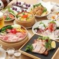 自慢の食材を使用した蒸し料理は、はな里本店のおすすめ料理になります!新鮮野菜や味薫るアボ豚のせいろ、特選国産牛の重ね蒸しなど種類豊富にとりそろえております。日本酒との相性も抜群です!是非色々な蒸し料理とお酒を合わせてお楽しみください!関内で女性にも嬉しいヘルシーな蒸し料理をおたのしみください!