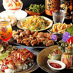 Dining Bar Deep Joty 中野店特集写真1