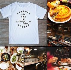 Cucina&Bar O クッチーナ&バー オーの写真