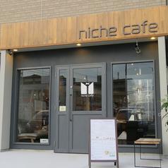 niche cafeの写真