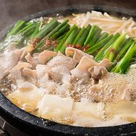 九州料理ともつ鍋