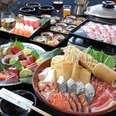 しゃぶ兆&ステーキ Desse 東大阪のおすすめ料理2
