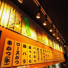 串タイム 天文館店の特集写真