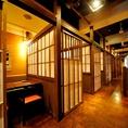 和のぬくもり溢れる完全個室空間。最大100名様ご案内可能です。