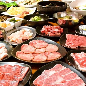 炭火焼肉博多もつ鍋 まつ家 岡山のおすすめ料理1