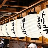 天ぷら酒場 KITSUNE 一宮店の雰囲気2