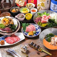 青森地酒専門店 あおもり湯島のおすすめ料理1