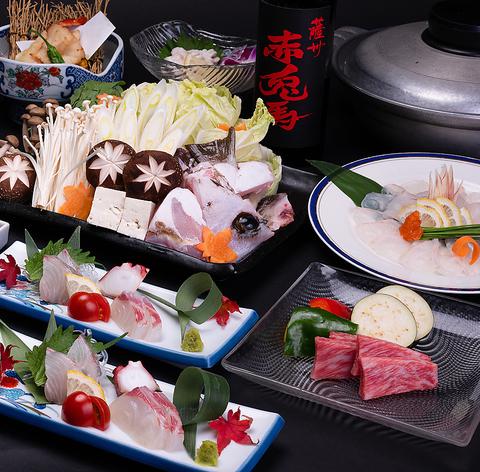 絶品タマクエのアラ鍋コース 飲放題120分 6000円(税込)