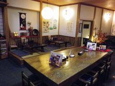 福寿亭本店のおすすめポイント1
