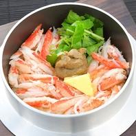 贅沢な逸品「かに味噌釜飯」など季節限定の旬メニュー!
