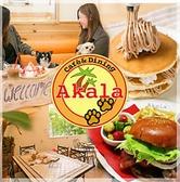 Cafe&Dining Akala 神戸駅のグルメ