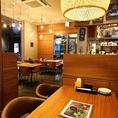 居心地の良い空間でゆったりとお食事をお楽しみください。