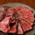 料理メニュー写真和牛ローストビーフ