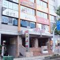 柚のしずく 江坂駅前店★