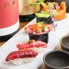 六本木 肉寿司のおすすめポイント1
