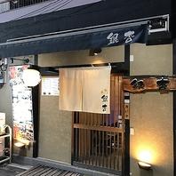 千鳥橋駅から徒歩5分でアクセス◎