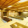 【2階 座敷大広間/60名様まで】お座敷の広々空間。京都・金閣寺観光ツアーの皆様や、修学旅行のお昼ご飯といった団体様向けの大広間です。そのほか、企業の大宴会や慰安旅行の食事といった様々なシーンにぜひご活用ください。お集まりの皆様全員で、一体感あるひと時をお過ごしいただけます。