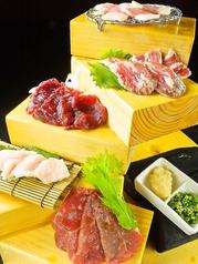 和顔jr ニジヒコのおすすめ料理1