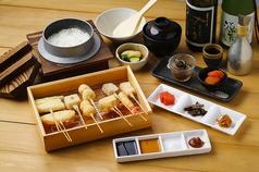 串菜 神戸岡本店のコース写真