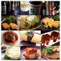 京町家料理(京番菜)&仏蘭西料理(フレンチ)の融合