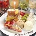 誕生日・記念日向きのデザートプレートもご用意できます!(価格等ご相談下さい)
