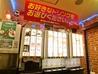 カラオケUTABA 東飯能店のおすすめポイント2