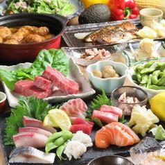 海鮮酒場 久のおすすめ料理1
