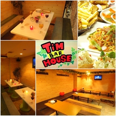 ティンバーハウス TimBARHouseの写真