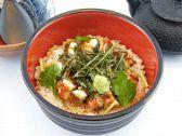 名代 宇奈とと 中野店のおすすめ料理3