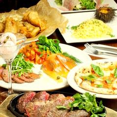 グリーンシープ横浜 Irish Pub The Green Sheepのコース写真