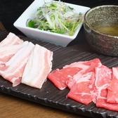 焼肉 蔵 富山山室店のおすすめ料理2
