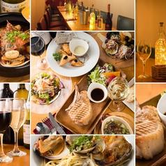 Covo Ricco コーボリッコ お肉のグリルとワインのお店の写真