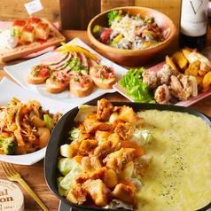 肉バル ニッチーズ 肉CHEESE 渋谷店のコース写真