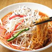 中華料理 大連酒楼のおすすめ料理3