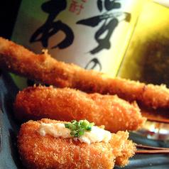 天串 小倉本店のおすすめ料理1