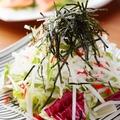料理メニュー写真明太マヨの大根サラダ