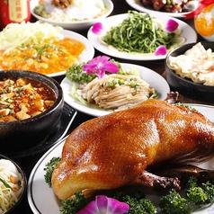 中国料理 逸品香 いっぴんこうの写真