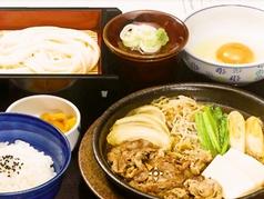 味の民芸 野田国道16号店の写真